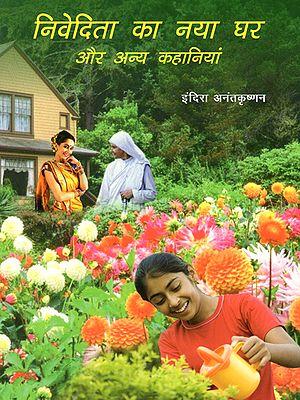 निवेदिता का नया घर और अन्य कहानियां: Nivedita's New House and Other Stories