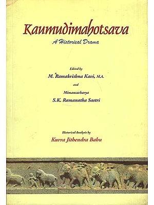 कौमुदीमहोत्सवः - Kaumudi Mahotsava (A Historical Drama)