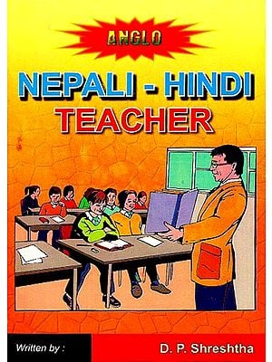 नेपाली हिंदी शिक्षक - Nepali Hindi Teacher (With Grammar, Composition and Translation)