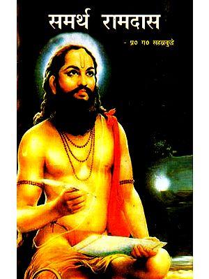 समर्थ  रामदास  - Journey of Saint Ramdas