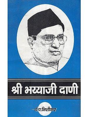 श्री भय्याजी दाणी - Shri Bhaiyaji Dani