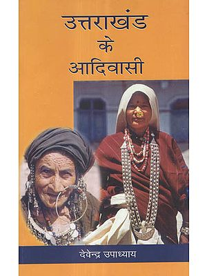उत्तराखंड के आदिवासी - Uttarakhand Tribals