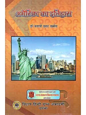 अमेरिका का इतिहास - History of America
