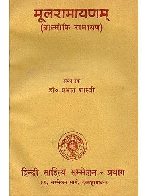 मूलरामायणम् - Mula Ramayana (An Old and Rare Book)