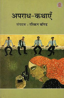 अपराध-कथाएँ - Crime Stories by Ruskin Bond