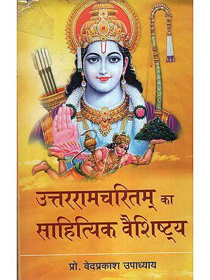 उत्तररामचरितम् का साहित्यिक वैशिष्ट्य - Literary Feature of Uttar Ram Charitam