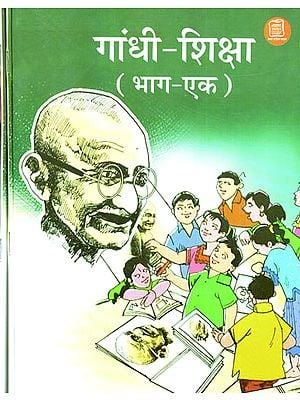 गांधी शिक्षा -  Life's Education from Gandhi's Works (Set of 3 Volumes)