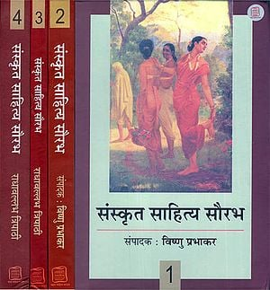 संस्कृत साहित्य सौरभ - Synopsis of Important Classics of Sanskrit Literature (Set of 4 Volumes)