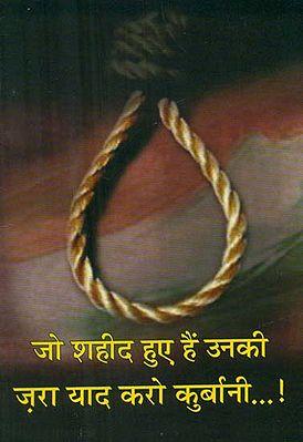 जो शहीद हुए हैं उनकी ज़रा याद करो कुर्बानी - Memoirs of Shaheed Soldiers