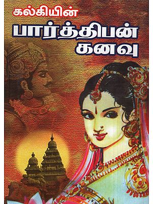 Dreams of Parthiban (Tamil)