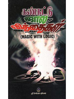 Magic with Logic (Tamil)