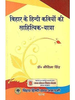 बिहार के हिन्दी कवियों की साहित्यिक यात्रा - Literary Travelogue of Hindi Poets of Bihar
