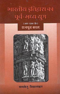 भारतीय इतिहास का पूर्व-मध्य युग (600-1200 ई) राजपूत काल- Post-Gupta Period of Indian History (600-1200 AD)- Rajput Period
