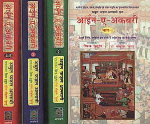 Ain-A-Akbari (Set of 4 Volumes in Hindi)