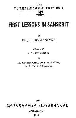 संस्कृत प्रथम पाठमाला - First Lessons in Sanskrit (An Old and Rare Book)