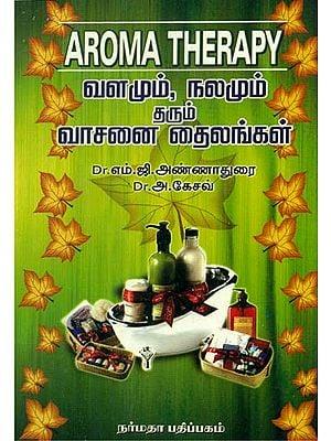 Aroma Therapy (Tamil)