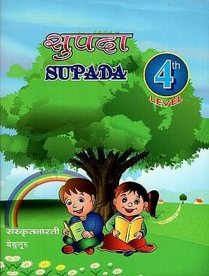 सुपदा - Supada (A Text Book for Fourth Level)
