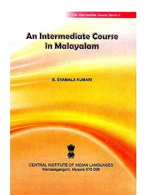 An Intermediate Course in Malayalam