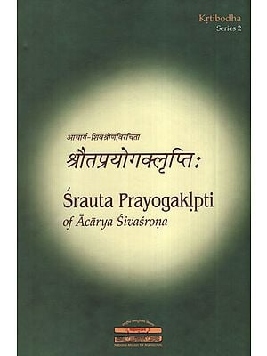 आचार्य-शिवश्रोणविरचिता श्रौतप्रयोगक्लृप्ति :- Srauta Prayogaklpti of Acarya Sivasrona