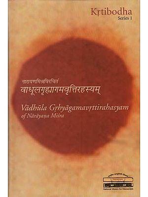 Vadhula Grhyagamavrttirahasyam of Narayana Misra