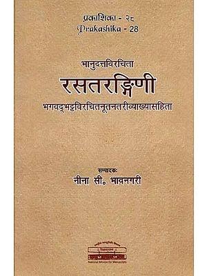 Rasatarangini of Bhadudatta