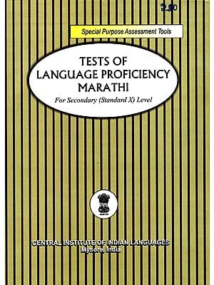 Tests of Language Proficiency Marathi: For Secondary (Standard X) Level
