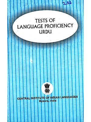 Tests of Language Proficiency Urdu: For Secondary (Standard X) Level