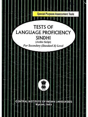 Tests of Language Proficiency Sindhi: For Secondary (Standard X) Level