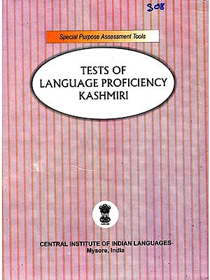 Tests of Language Proficiency Kashmiri: For Secondary (Standard X) Level