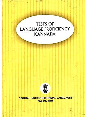 Tests of Language Proficiency Kannada: For Secondary (Standard X) Level