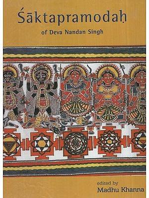Saktapramodah of Deva Nandan Singh