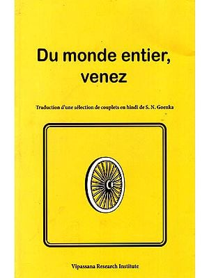 Du Monde Entier, Venez (Come, People of the World)