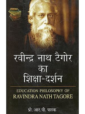रवीन्द्र नाथ टैगोर का शिक्षा-दर्शन - Education Philosophy of Ravindranath Tagore
