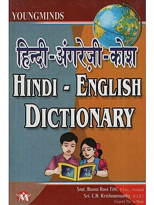 Youngminds Hindi - English Dictionary