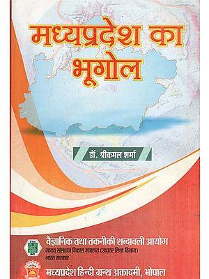 मध्य प्रदेश का भूगोल - Geology of Madhya Pradesh