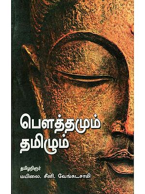 Buddhism and Tamils