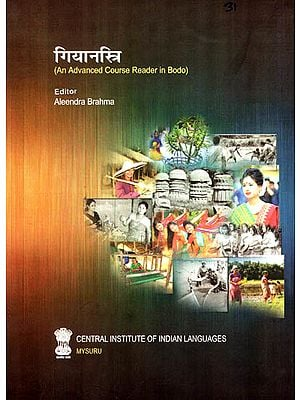 गियानस्त्रि: An Advanced Course Reader in Bodo