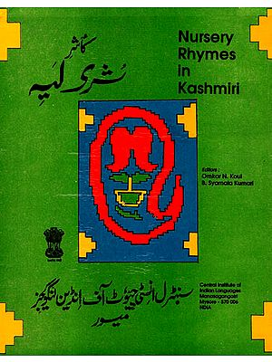 Nursery Rhymes in Kashmiri