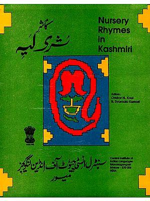 Nursery Rhymes in Kashmiri