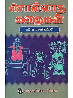 Sollatha Kathaigal (Tamil)