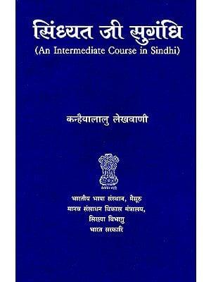 सिंध्यत जी सुगंधि: An Intermediate Course in Sindhi