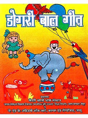 डोगरी बाल गीत: Dogri Child Songs