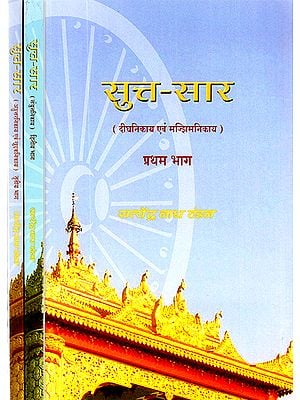सुत्त-सार: Sutta Sar (Set of 3 Volumes)