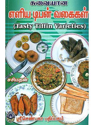 Tasty Tiffin Varieties (Tamil)