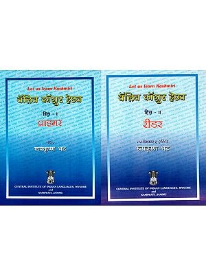 Let Us Learn Kashmiri: Primer and Reader (Set of 2 Volumes)