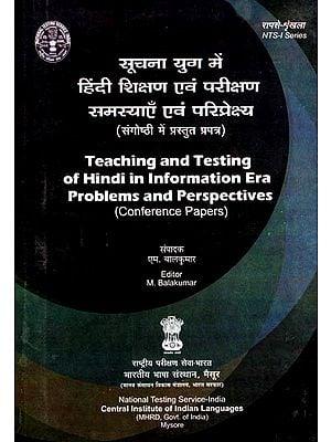 सूचना युग में हिंदी शिक्षा एवं परीक्षण समस्याएँ एवं परिप्रेक्ष्य: Teaching and Testing of Hindi in Information Era Problems and Perspective (Conference Paper)