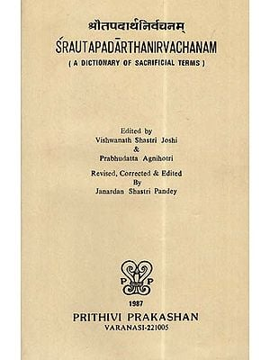 श्रौतपदार्थनिर्वचनम् - Srauta Padartha Nirvachanam (A Dictionary of Sacrificial Terms)