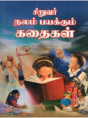 Stories for Children's Good Living (Tamil)
