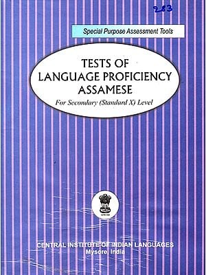 Tests of Language Proficiency Assamese: For Secondary (Standard X) Level