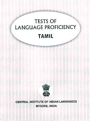 Tests of Language Proficiency Tamil: For Secondary (Standard X) Level